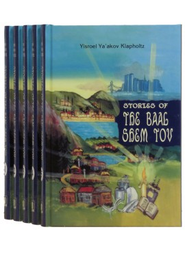 Stories of The Baal Shem Tov (Yisroel Yaakov Klapholtz)