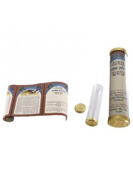 Children's Megillah Scroll with Decorative Holder