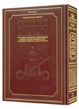 The Kestenbaum Edition Tikkun