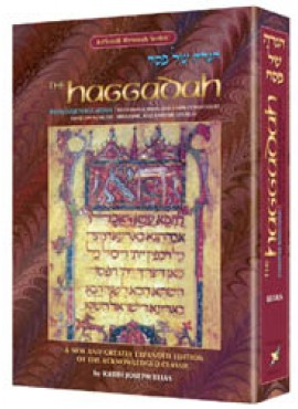 Pesach Haggadah English/Hebrew Elias Edition