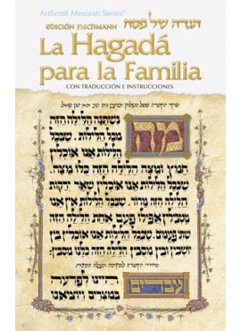 Family Haggadah- Spanish