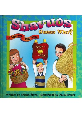 Shavuos Guess Who?