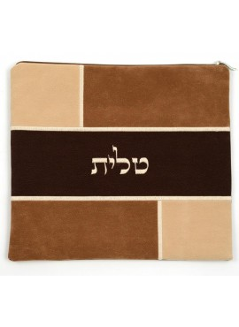Talit / Tefillin Bag Set Impala Suede Patch