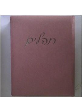 Tehillim - Dark Pink