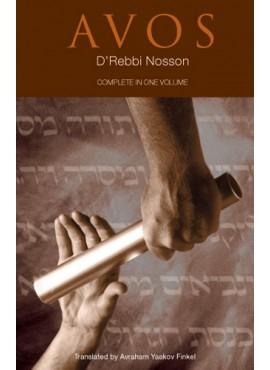 Avos D'Rebbi Nosson