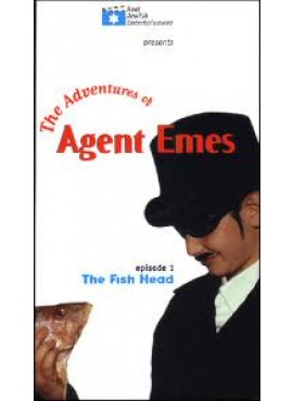 Agent Emes: Episode 1 - CD