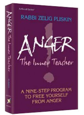 Anger: The Inner Teacher