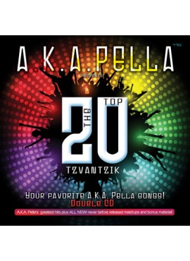 A.K.A. Pella -The Top 20