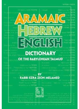 Aramaic Dictionary