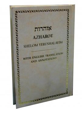 Azharot