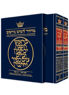 Machzor 2 Volume Set - Artscroll