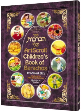 The Artscroll childrens book of Berachos