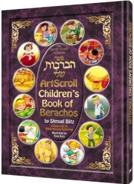 The Artscroll childrens book of Berachos