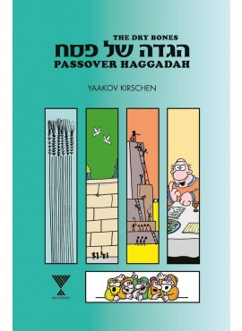 The Dry Bones Passover Haggadah - Comics