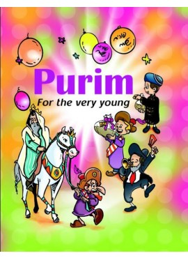 Purim For The Very Young - Laminated