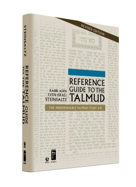 Reference Guide to the Talmud - Adin Steinsaltz