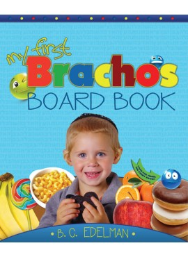My First Brachos Board Book