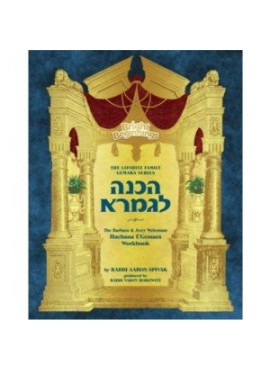 Bright Beginnings Workbook - Hachanah L'Gemara