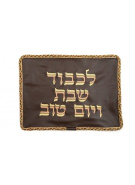 Challah Cover Leather Lekuved