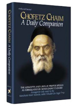 Chofetz Chaim: A Daily Companion