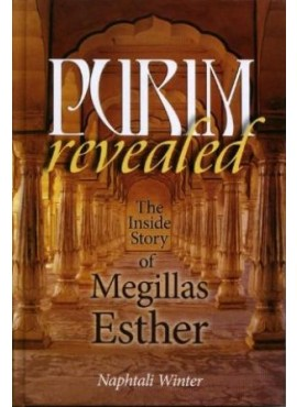 Purim Revealed