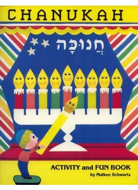 Chanukah Coloring and Activity Book