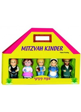 Mitzvah Kinder Chasiddish Set