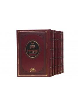 Chazon Ovadia 19 Volumes Set