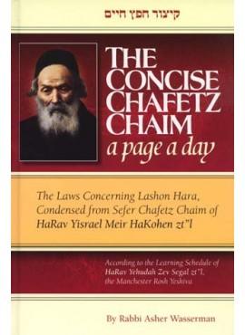 Concise Chofetz Chaim