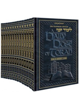 A Daily Dose Of Torah Series 2
