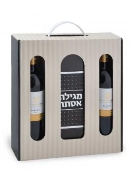 Double Wine Pack + Megilla