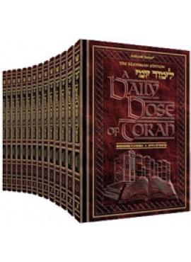 A Daily Dose Of Torah Series 1 - Set