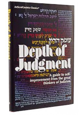 Depth Of Judgment