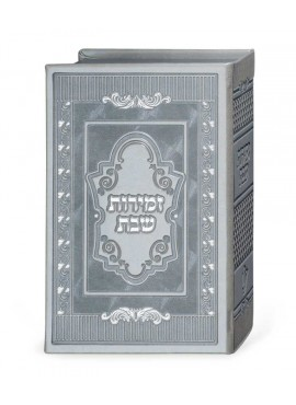 Zemirot Shabbat Set With Holder