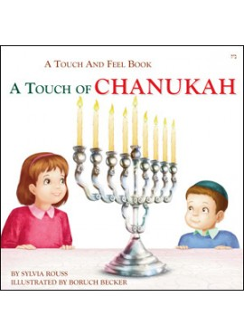 Touch of Chanukah