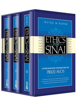Ethics from Sinai - Pirkei Avos