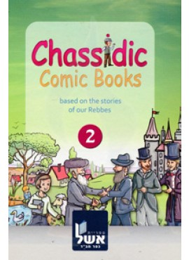 Chassidic Comics Vol. 2 - English