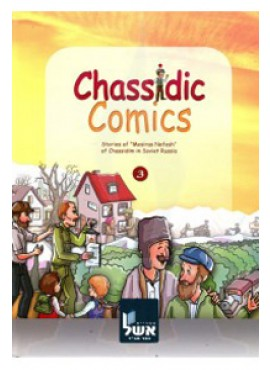 Chassidic Comics Vol. 3 - English