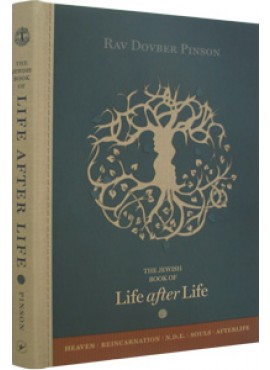 The Jewish Book of Life after Life by Rav Dovber Pinson
