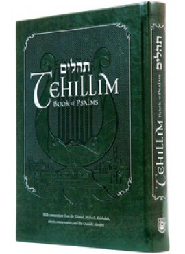 Tehillim - Book of Psalms with English translation & commentary