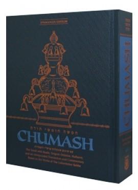 Torah Chumash - Synagogue Edition