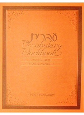 Evrit Vocabulary Book