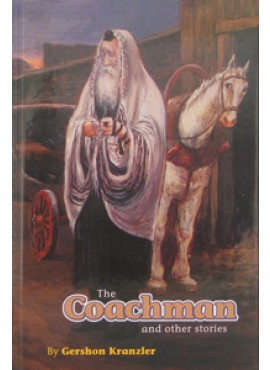 The Coachman and other stories