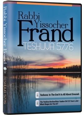 Teshuva 5776