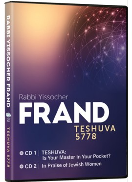 Rabbi Yissocher Frand CD - Teshuva 5778