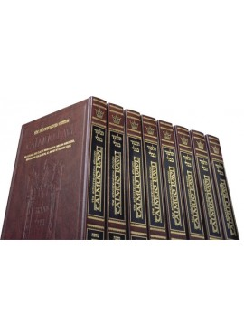 Talmud Bavli Schottenstein Edition Hebrew/English Full Size - SET
