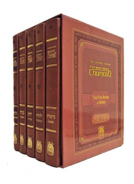 The Gutnick Edition Chumash