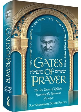 "Gates of Prayer by Rabbi Shimshon Pincus Zt""l"