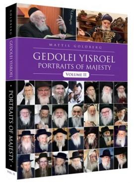 Gedolei Yisroel: Volume 2