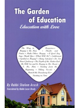 The Garden of Education by Rabbi Shalom Arush